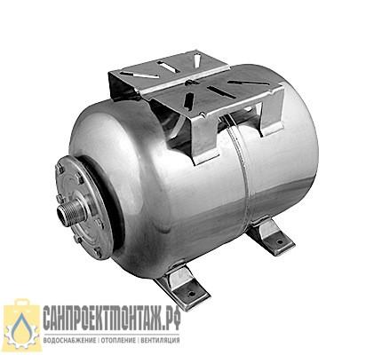 Гидроаккумулятор Unipump из нержавеющей стали 100 л (нерж.) горизонтальный