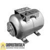 Гидроаккумулятор Unipump из нержавеющей стали 50 л (нерж.) горизонтальный