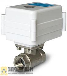 Кран с электроприводом Neptun AquaСontrol 220В 1/2