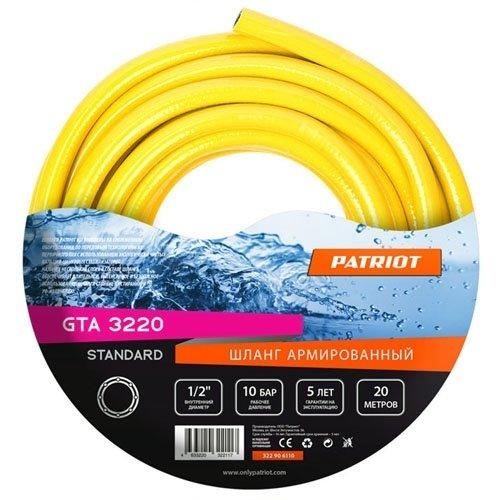 """Аксессуар для насосов: PATRIOT Шланг 1/2"""" х 20м PATRIOT Standard GTA 3220"""