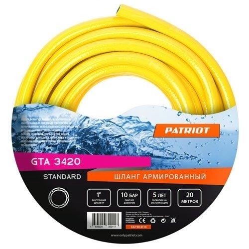 """Аксессуар для насосов: PATRIOT Шланг 1"""" х 20м PATRIOT Standard GTA 3420"""