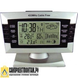 Цифровая метеостанция с радиодатчиком: Бриг+ ЦМ 019 РД
