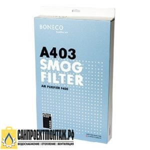 Фильтр для очистителя воздуха: Boneco A403