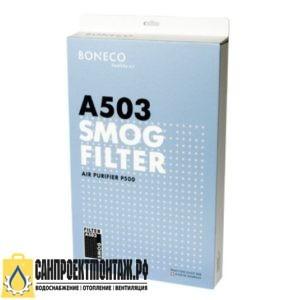 Фильтр для очистителя воздуха: Boneco A503