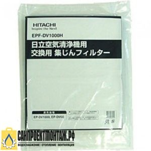 Фильтр: Hitachi EPF-DV1000H