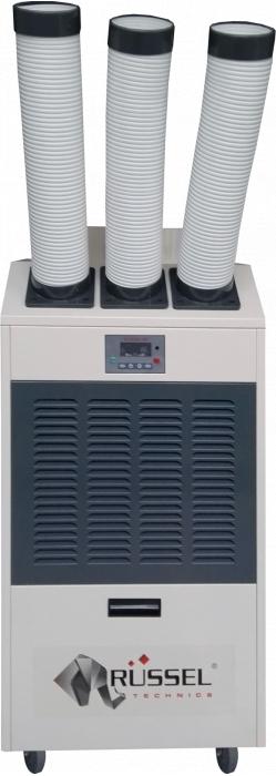 Промышленный мобильный кондиционер: Russel RPAC-32H