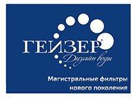 Магистральный фильтр для очистки воды: Гейзер 1П прозр.10 3/4