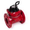 Groen WTH-100 (i) - Турбинный счетчик горячей воды ДУ 100 мм с импульсным выходом