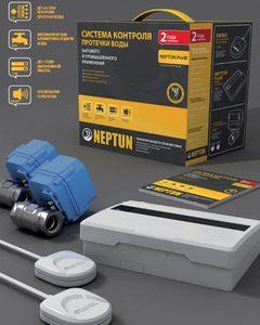 Система контроля протечки воды Neptun Pro W 3/4