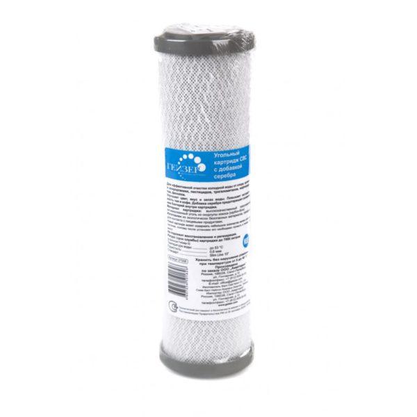 Картридж Гейзер CBC 0,6-10SL, прессованный уголь, 0,6 мкм