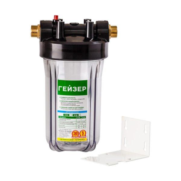 """Корпус Гейзер 10BB 1"""" прозрачный для холодной воды"""