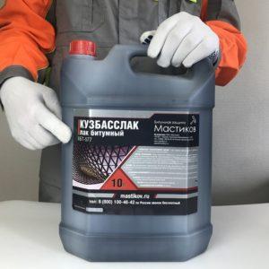 Кузбасслак (битумный лак) (10 л)