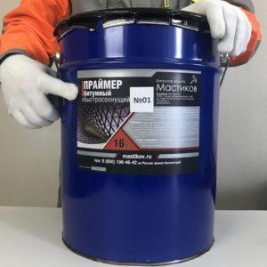 Праймер битумный быстросохнущий №1 (16 кг/ 18 л)