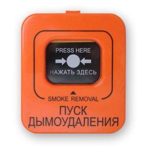 Астра-45А вариант ПД        :Устройство дистанционного пуска адресное ИП 513-04-А