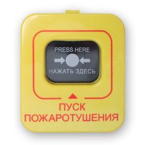 Астра-45А вариант ПП        :Устройство дистанционного пуска адресное ИП 513-04-А