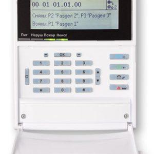 Астра-812 Pro        :Прибор приемно-контрольный с встроенной клавиатурой и радиомодулем