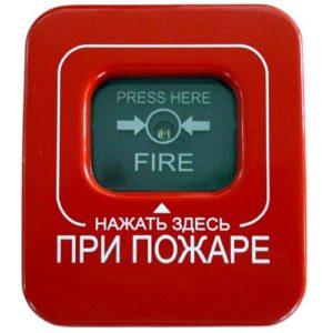 Астра-Z-4545        :Извещатель пожарный ручной радиоканальный