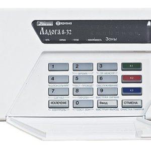 Ладога КВ-СД        :Клавиатура светодиодная
