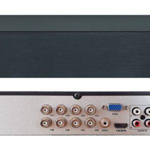 Линия XVR 8 H.265        :Видеорегистратор мультиформатный 8-канальный