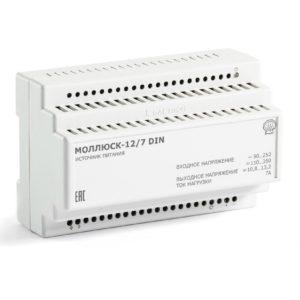 Моллюск 12/7 DIN        :Источник электропитания малогабаритный
