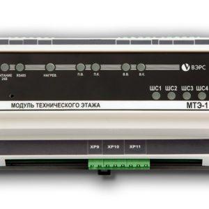 МТЭ-1(У) исп. 2        :Модуль технического этажа системы ВЭРС-АСД