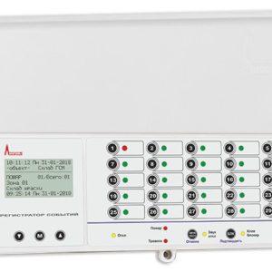 ППКУОП Магистратор версия 3.1        :Пульт контроля и управления