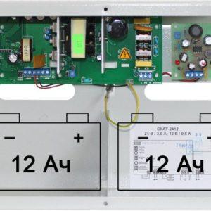 СКАТ 2412        :Источник вторичного электропитания резервированный