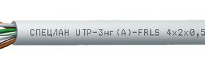 СПЕЦЛАН UTP-3нг(А)-FRLS 2x2x0,52        :Кабель симметричный (витая пара), огнестойкий, c пониженным дымо- и газовыделением