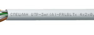 СПЕЦЛАН UTP-3нг(А)-FRLSLTx 4x2x0,52        :Кабель симметричный (витая пара), огнестойкий, c пониженным дымо- и газовыделением, с низкой токсичностью продуктов горения