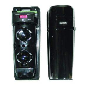 СПЭК-1117 (ИО 209-33)        :Извещатель охранный оптико-электронный линейный