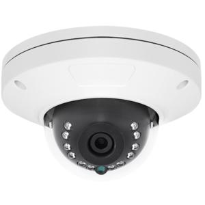 SRD-AH4000VN 2.8        :Видеокамера AHD купольная уличная