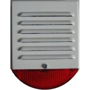 УСС-М-220        :Оповещатель охранно-пожарный комбинированный