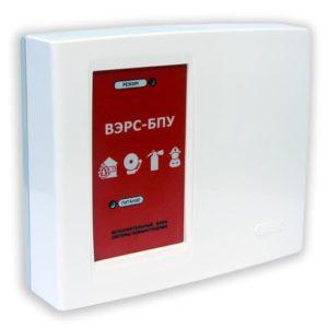 ВЭРС-БПУ        :Прибор приёмно-контрольный и управления пожарный