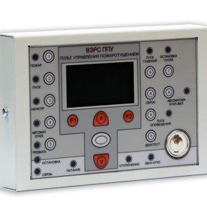 ВЭРС-ППУ        :Прибор приёмно-контрольный и управления пожарный
