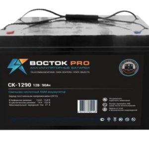 Восток СК 1290        :Аккумулятор герметичный свинцово-кислотный