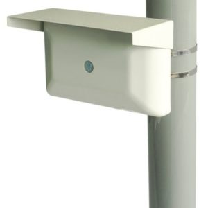 Зебра-60-О bluetooth        :Извещатель охранный объемный радиоволновый