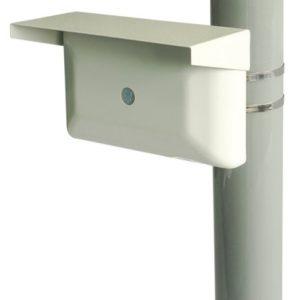 Зебра-60-В bluetooth        :Извещатель охранный объемный радиоволновый