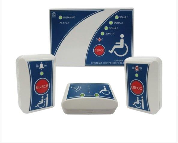 AL-MGN1        :Комплект системы вызова экстренной помощи