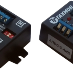 АПВС-5 AHD        :Комплект устройств для передачи видеосигнала по витой паре