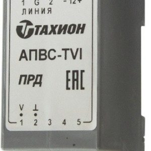 АПВС-TVI передатчик        :Передатчик видеосигнала по витой паре