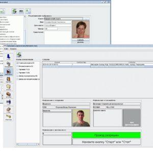 Базовый модуль ПО SIGUR, с функцией модуля «Наблюдение и фотоидентификация», огранич. до 50 карт        :Базовый модуль ПО