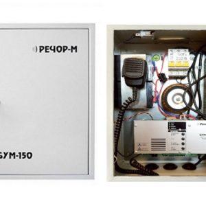 БУМ-150        :Усилитель мощности системы РЕЧОР-М, 150 Вт