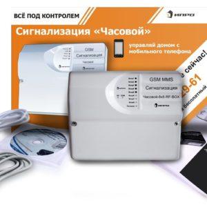 Часовой-8х8-RF-BOX, 3G, MMS        :GSM сигнализация