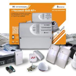 Часовой-8х8-RF-BOX, 3G, MMS, комплект        :GSM сигнализация