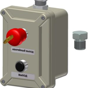 CSE-PEMC        :Пост управления взрывозащищенный