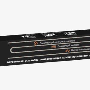 ФОГ Шнур 100        :Автономная установка пожаротушения комбинированного действия с ТЕРМА-ОТВ
