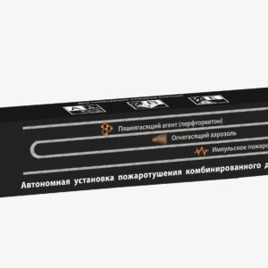 ФОГ Шнур 200        :Автономная установка пожаротушения комбинированного действия с ТЕРМА-ОТВ
