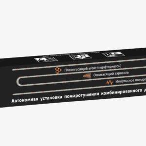 ФОГ Шнур 500        :Автономная установка пожаротушения комбинированного действия с ТЕРМА-ОТВ
