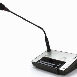 IRM-916        :Микрофонная панель