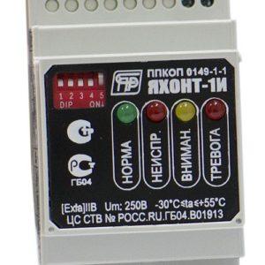 Яхонт-1И, исп.04        :Прибор приемно-контрольный охранно-пожарный